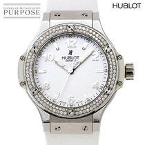 Hublot Big Bang 38 mm 41mm White