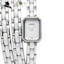 Chanel Première 19.7mm White
