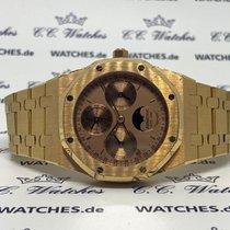 Audemars Piguet Royal Oak Perpetual Calendar Rose gold 39mm