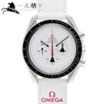 Omega Speedmaster Professional Moonwatch Acier 42mm Blanc