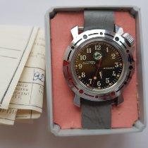 Vostok Steel 35mm Brown Arabic numerals