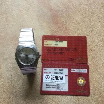 Omega Constellation Double Eagle Steel 38mm Silver
