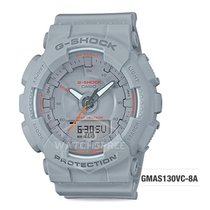 Casio G-Shock 49mm
