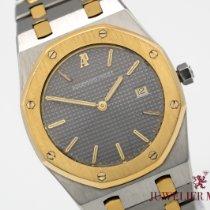 Audemars Piguet Gold/Steel Royal Oak 33mm pre-owned
