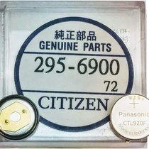 Citizen Parts/Accessories new