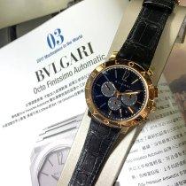 宝格丽 Bulgari BBP41BGLDCH 好 玫瑰金 香港, Mong Kok