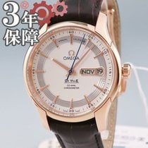 Omega De Ville Hour Vision Red gold 41mm Silver