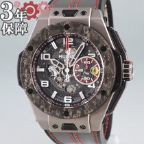 Hublot Big Bang Ferrari pre-owned 45mm Black Chronograph Buckle