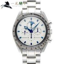 Omega Speedmaster Professional Moonwatch Moonphase Acier 42mm Blanc