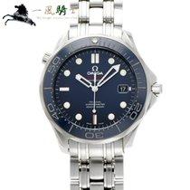 Omega Seamaster Diver 300 M Aço 41mm Azul