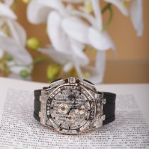 Audemars Piguet Royal Oak Offshore Chronograph 26403BC.ZZ.D102CR.01 New Rose gold 44mm Automatic UAE, Dubai