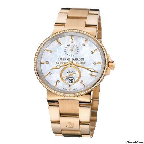 Ulysse Nardin Marine Chronometer 41mm 266-66B/991 2020 new