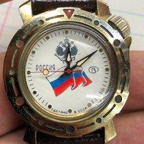 Vostok Bra 32mm Manuell uppvridning