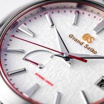 Seiko Grand Seiko Titanium 41mm White