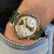 Vostok 40mm White Arabic numerals