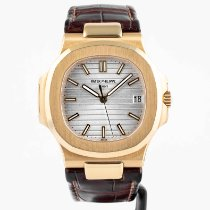 Patek Philippe 5711J-001 Yellow gold 2009 Nautilus 40mm pre-owned United States of America, Massachusetts, Boston