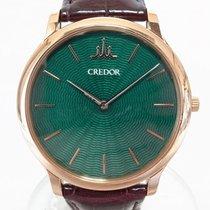 Seiko Credor Rose gold 36mm Green