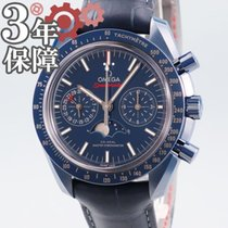 Omega Speedmaster Professional Moonwatch Moonphase Seramik 44mm Mavi