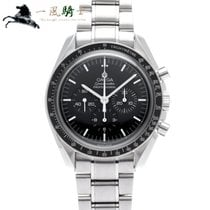 Omega Speedmaster Professional Moonwatch 3570.50 pre-owned