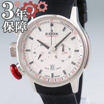 Edox Chronorally Plata