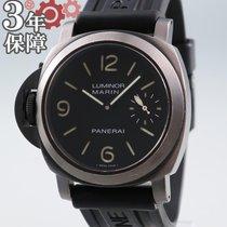 Panerai Special Editions Steel 44mm Black