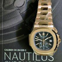 Rolex Chronograph Rose gold 40.5mm Black