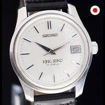 Seiko King Acier 35.3mm Blanc Sans chiffres France, STETTEN