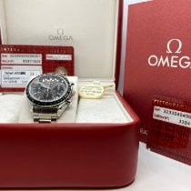 Omega 323.30.40.40.06.001 Steel 2015 Speedmaster Date 40mm pre-owned United States of America, Florida, Plantation