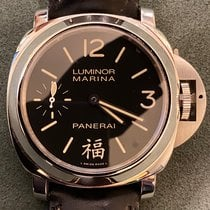 Panerai Steel 44mm Automatic PAM00366 pre-owned