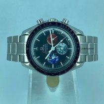 Omega Speedmaster Professional Moonwatch Steel 42mm Black No numerals United States of America, Kentucky, Lexington