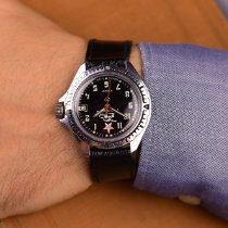 Vostok Soviet Military Male Wristwatch 1985 pre-owned