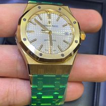 Audemars Piguet Royal Oak Selfwinding new 2020 Automatic Watch with original box and original papers 15450BA.OO.1256BA.01