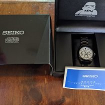 Seiko Ananta Steel 41.7mm White No numerals