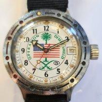 Vostok Steel 40mm White Arabic numerals