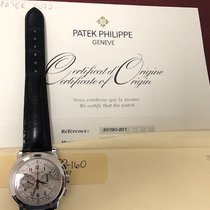 Patek Philippe Chronograph Or blanc 42mm Argent Arabes