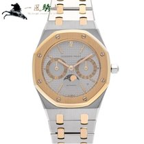 Audemars Piguet Royal Oak Day-Date Steel 36mm Grey