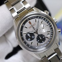Seiko pre-owned Automatic 41mm