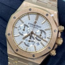 Audemars Piguet 26320OR.OO.1220OR.02 Rose gold 2015 Royal Oak Chronograph 41mm new United States of America, New York, Manhattan