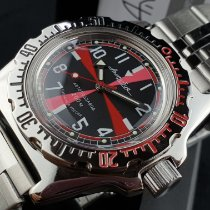 Vostok Automatic new