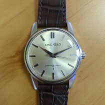 Seiko pre-owned Manual winding 35mm Silver Plastic
