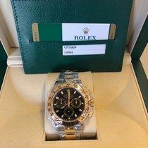 Rolex Daytona 116503 Neu Gold/Stahl 40mm Automatik Schweiz, Zug