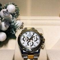 Rolex Daytona Or/Acier 40mm Blanc Sans chiffres