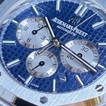 Audemars Piguet 26331ST.OO.1220ST.01 Steel 2020 Royal Oak Chronograph 41mm new United States of America, Pennsylvania, Douglassville