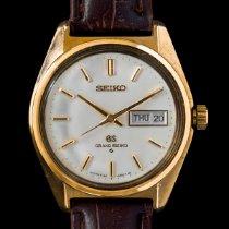 Seiko Grand Seiko Gold/Steel 36mm White No numerals