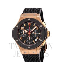 Hublot Big Bang 41 mm Rose gold 41mm Arabic numerals United States of America, New York, Hartsdale