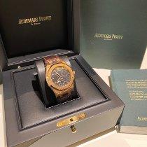 Audemars Piguet Royal Oak Dual Time Pозовое золото 39mm Черный Без цифр