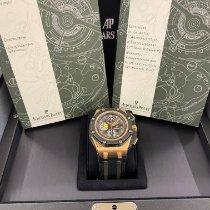 Audemars Piguet Royal Oak Offshore Grand Prix Oro rosa 44mm Nero Senza numeri Italia, Caserta
