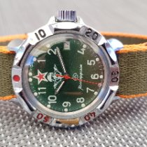 Vostok pre-owned Manual winding 40mm Green Plexiglass