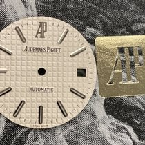 Audemars Piguet Parts/Accessories pre-owned Royal Oak