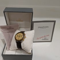 Omega Speedmaster Reduced new 1998 Automatic Chronograph Watch with original box 3510.50.00